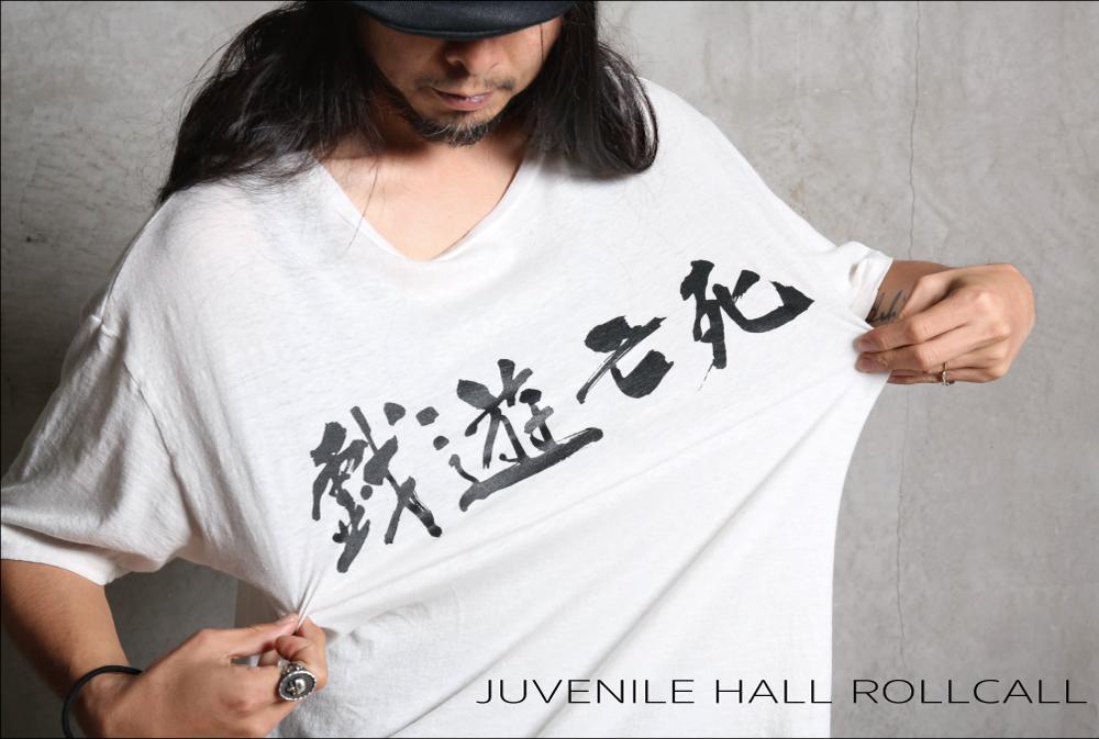 JUVENILE HALL ROLL CALL / 日々のコーディネートを「楽しく」する1枚