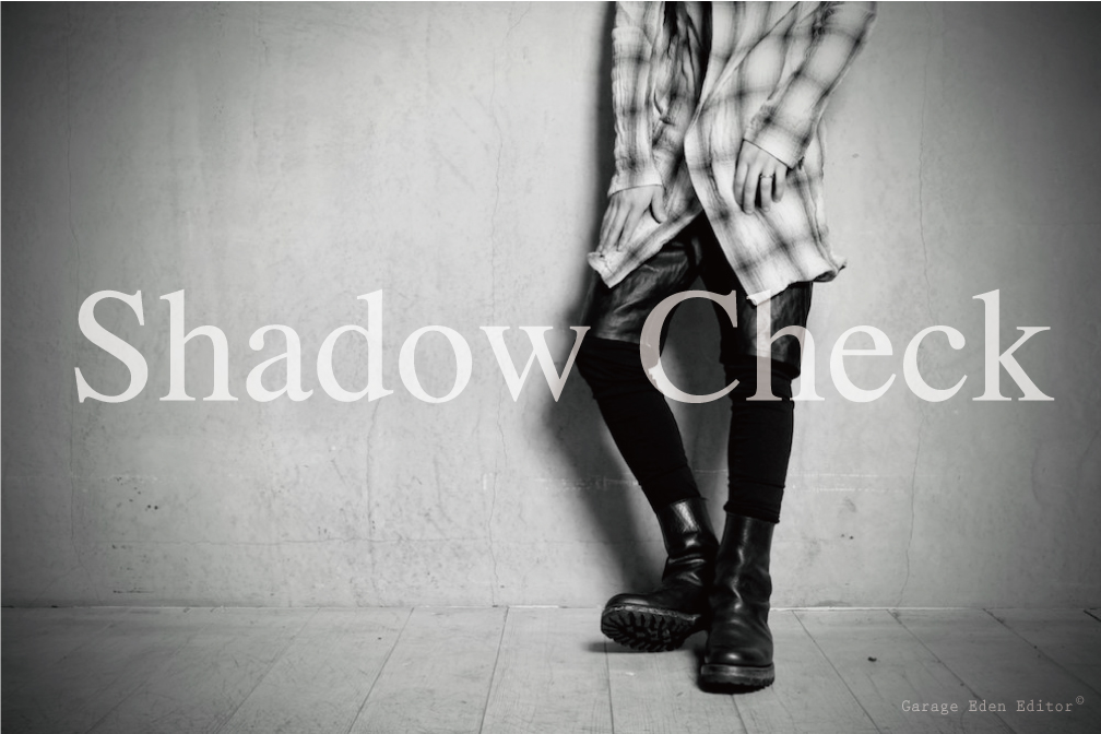 白と黒が混じり合う「灰色」の世界観 _ シャドーチェックシャツコートで魅せるスタイル