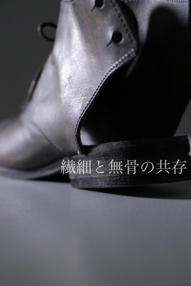 """""""繊細と無骨の共存"""" _ THEE SIX EYES"""