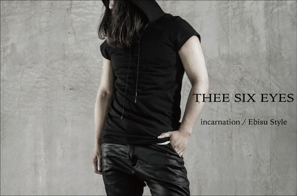 Ebisu Styling / – incarnation -繊細で鋭角な世界観を構築する_THEE SIX EYES