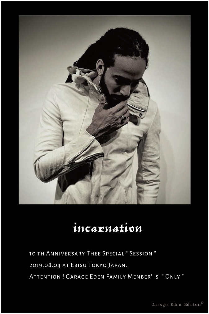 incarnation 10th Anniversary