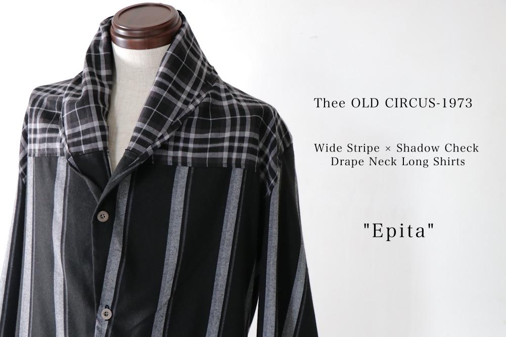 「Thee OLD CIRCUS-1973」風になびく姿は優美な印象を与えてくれるロングシャツ